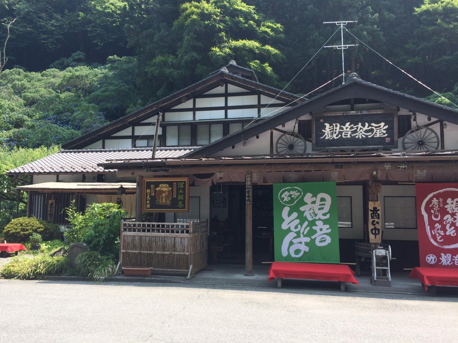 小鹿野町 観音茶屋 うどん そば かき氷